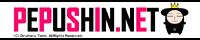 PEPUSHIN.NET:増田ともよし様